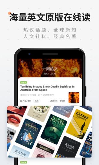 扇贝阅读app历史版本手机