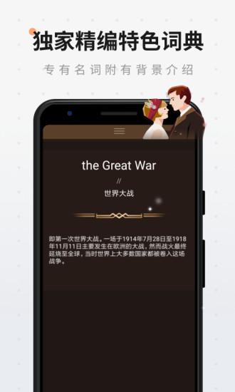 扇贝阅读app历史版本下载