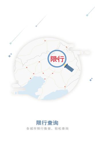 和地图电子地图软件app