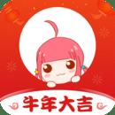 爱优漫app内购破解版v2.7.0