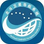 北斗卫星导航系统电子地图软件