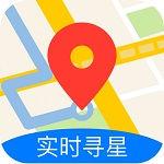 北斗导航地图电子地图软件