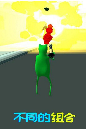 青蛙模拟器破解版无限金币苹果