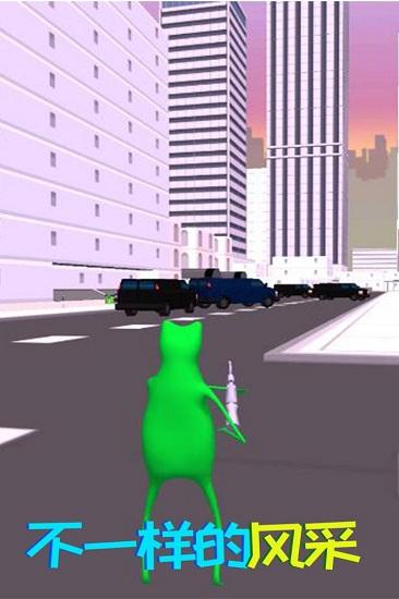 青蛙模拟器破解版无限钻石游戏