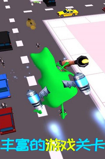 青蛙模拟器破解版无限钻石下载