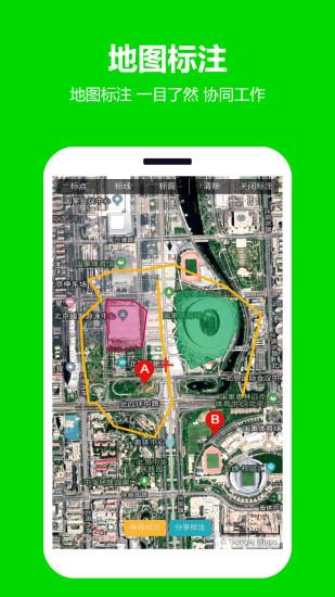 一起看地图电子地图软件