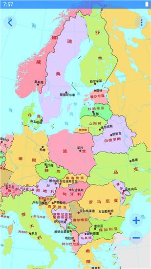 中国地图高清版大图