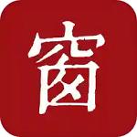 西窗烛appv5.2.2