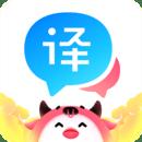 百度翻译最新版