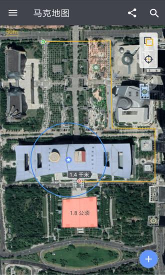 马克地图电子地图软件app
