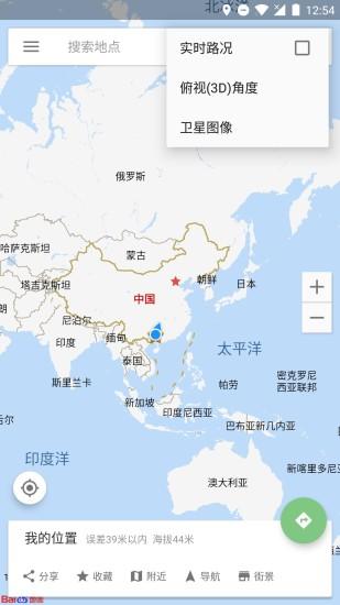 白马地图电子地图软件app