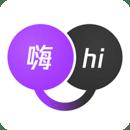 腾讯翻译君电子词典v4.0.13