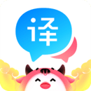 百度翻译免费版