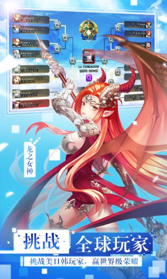 女神联盟2破解版无限钻石版下载