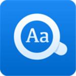 欧路词典安卓优化版