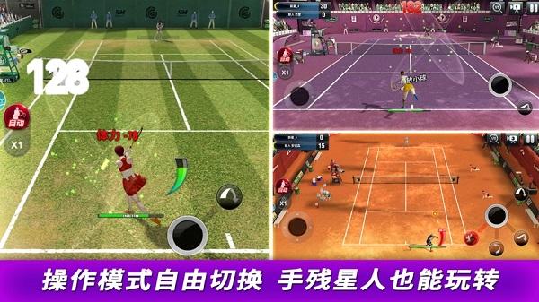 冠军网球中文破解无限钻石最新