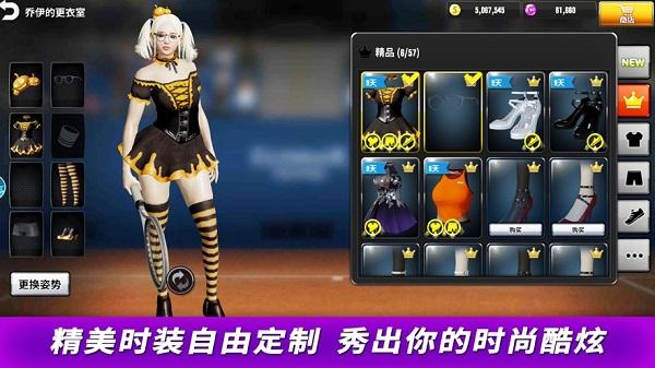 冠军网球中文破解无限钻石免费