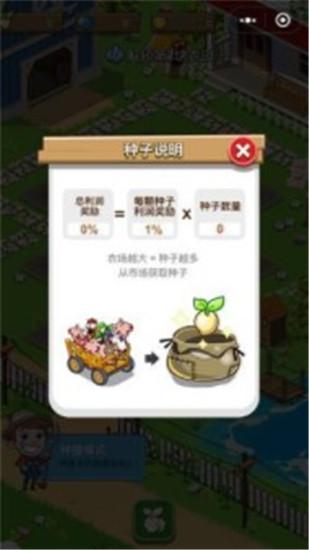 彩虹岛水果最新版
