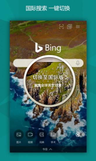 中文转英文翻译器软件手机