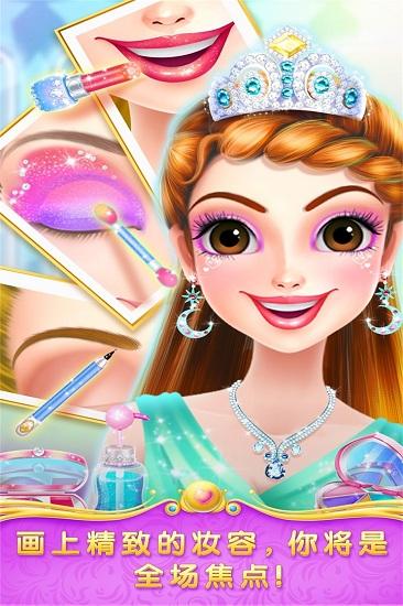 魔法公主舞会奇遇破解版游戏