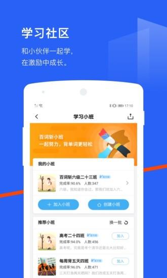 英语翻译中文的软件破解
