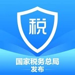 个人所得税app官网下载