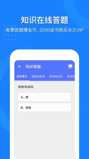 中国地图电子版软件