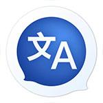 最准确的中英互译翻译器v1.0