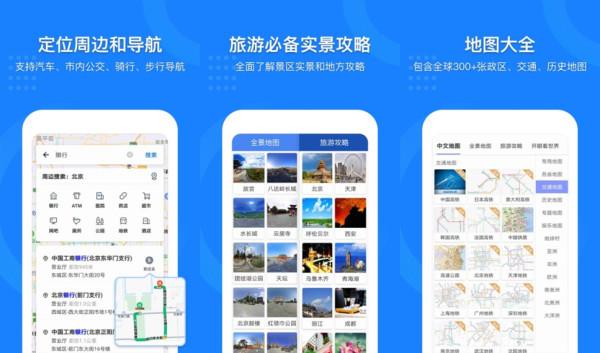中国地图电子版