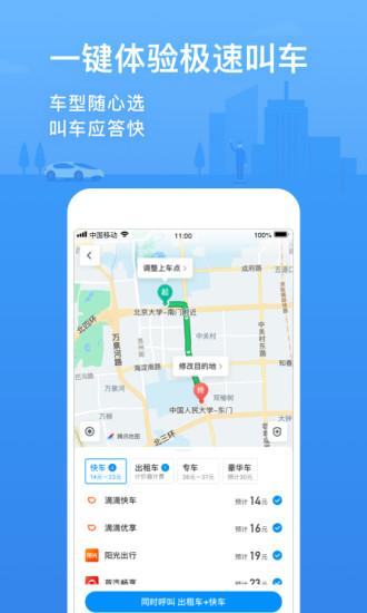google地图专业版免费
