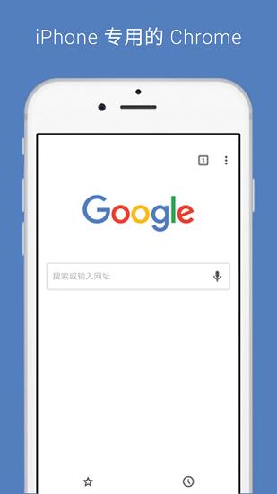谷歌浏览器2016旧版本最新