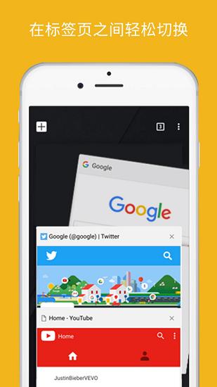 谷歌浏览器2016旧版本下载
