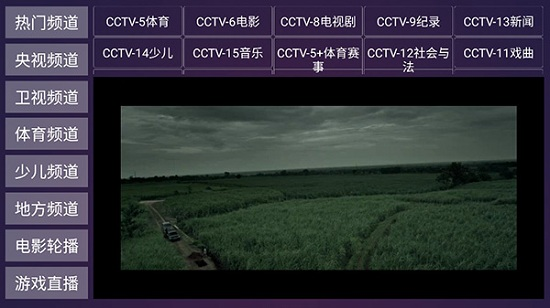 极光tv版vip破解版下载