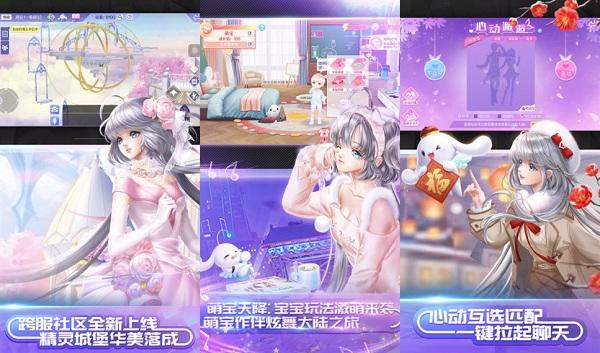 QQ炫舞手游破解版无限钻石下载