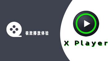 X-Player