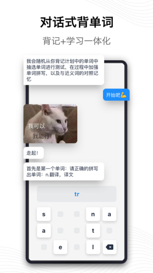 海词词典新版手机