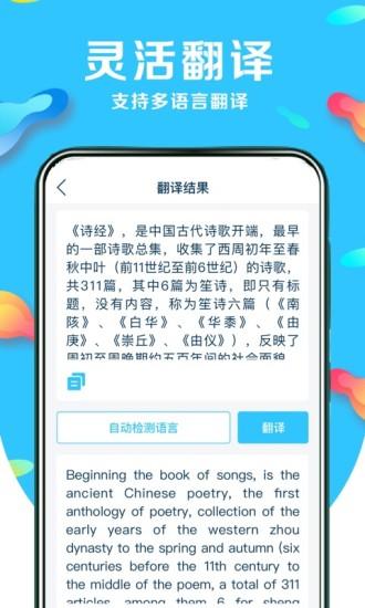 字体识别软件免费版最新
