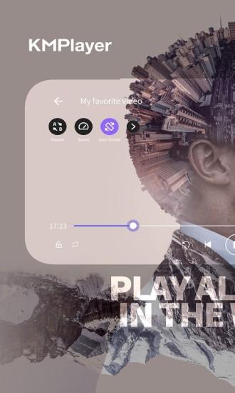 kmplayer安卓播放器