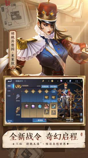 王者荣耀无需联网单机版iOS