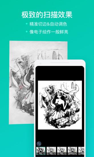 中英文扫描在线翻译免费版