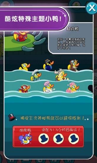 小鳄鱼爱洗澡2破解版下载最新安卓