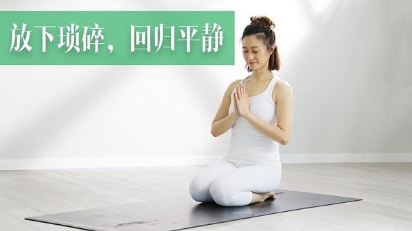 瑜伽TV去更新vip版破解