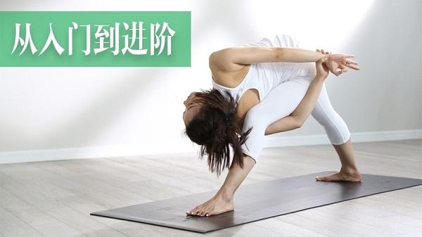 瑜伽TV破解版下载