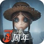 第五人格官网下载安卓v1.5.40