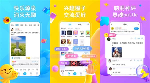 最右app下载官方版苹果