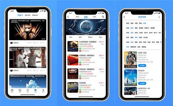 蜗牛影视app免费:为你提供最新最全的免费追剧软件