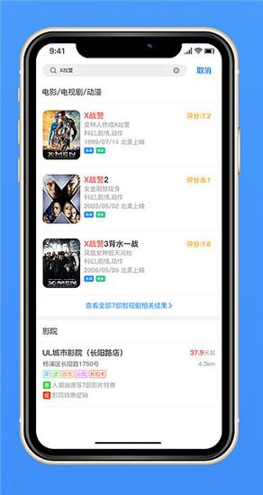 蜗牛影视app官方版