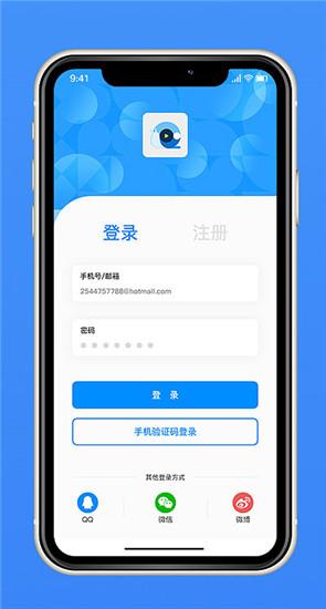 蜗牛影视app官方版下载