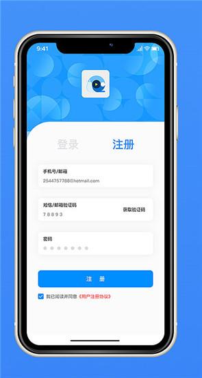 蜗牛影视app最新版免费