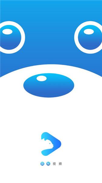 袋熊视频app最新版本